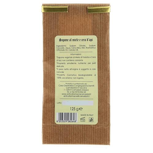 Savon Naturel au Miel et Cire d'Abeille 125 gr Camaldoli 4