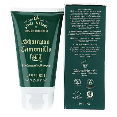 Shampoo Camomilla Bio BDIH 150 ml Camaldoli 3