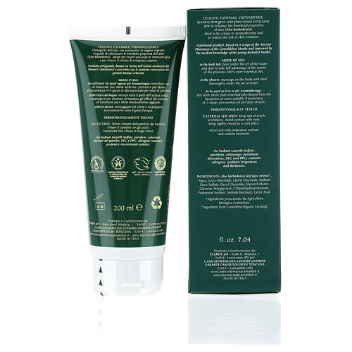 Camaldoli BDIH Organic Neutral Bath Foam 200 ml 3