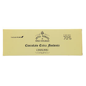 Extra dark chocolate 70% 150gr Camaldoli s1