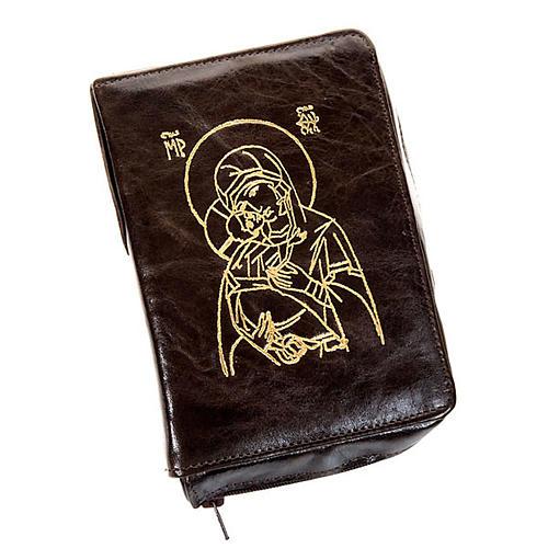 Funda Biblia Jerusalén piel marrón oro 2009 3