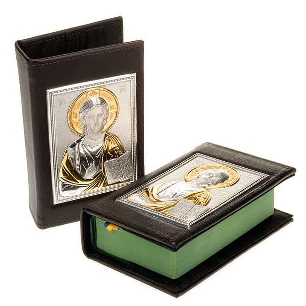 Copertina 4 vol. placca icona 4