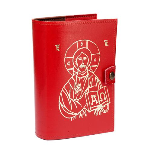 Copertina 4 vol.  pelle rossa immagine Gesù 1