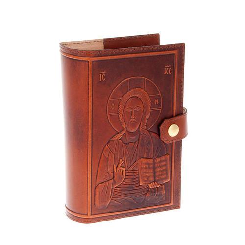 Étui 4 vol. cuir Christ Vierge avec Jésus 1