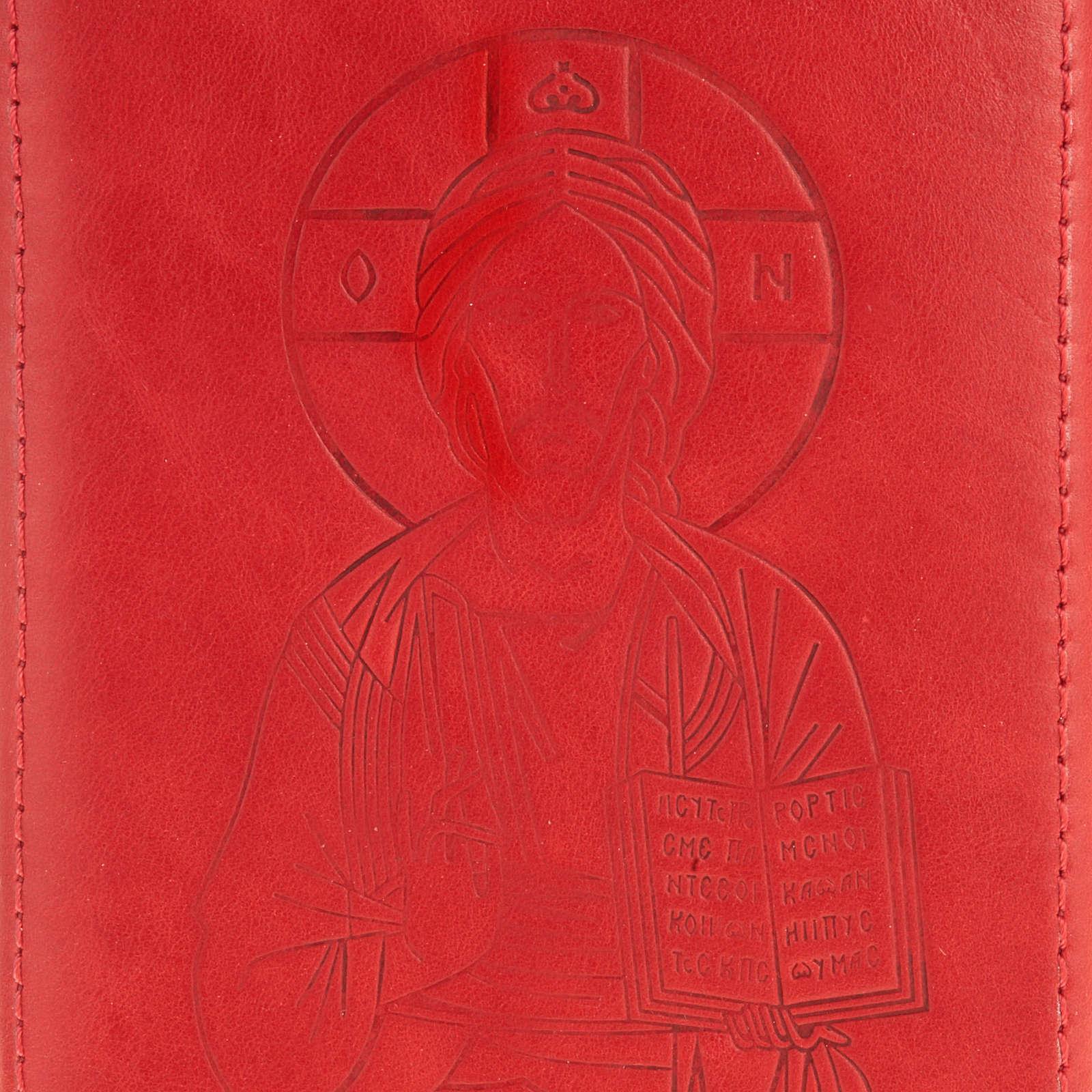Copertina 4 vol. immagine, alfa omega 4