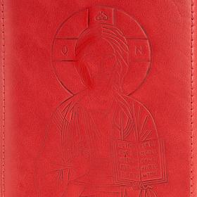 Copertina 4 vol. immagine, alfa omega s12