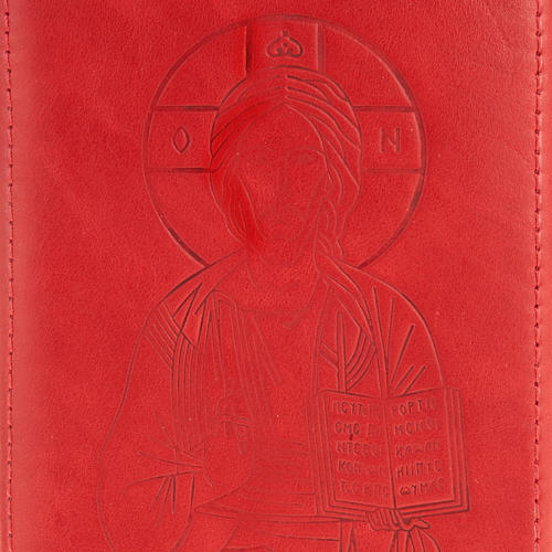 Copertina 4 vol. immagine, alfa omega 12