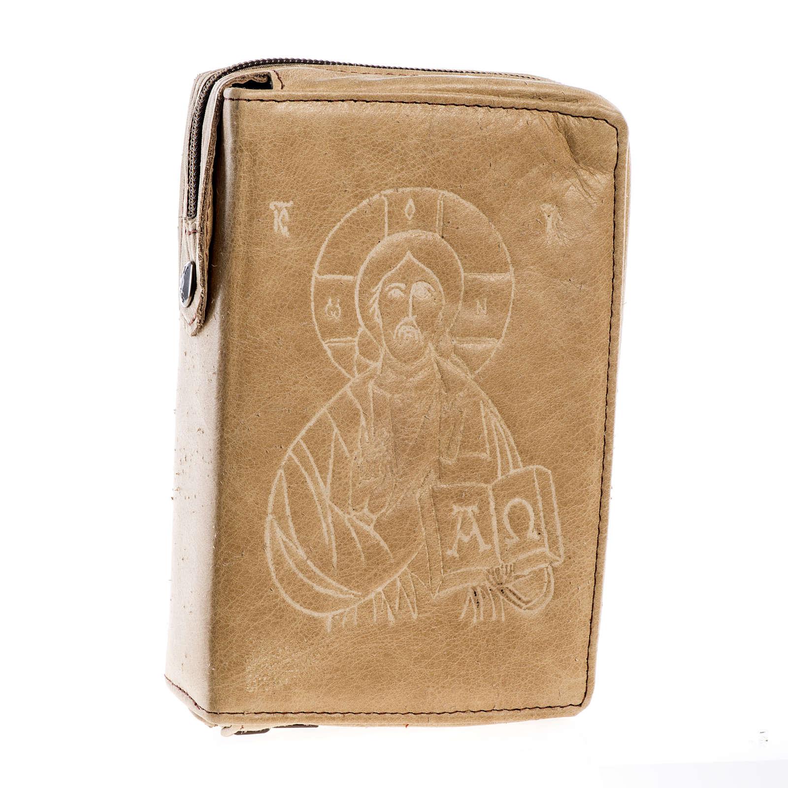 Custodia lit. 4 vol. Gesù Pantocratico marrone chiaro 4