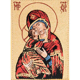 Etui litugie 4 volumes vierge de Vladimir s2