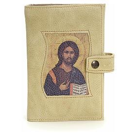Couverture liturgie 4 vol. cuir clair Christ Pantocrator s1