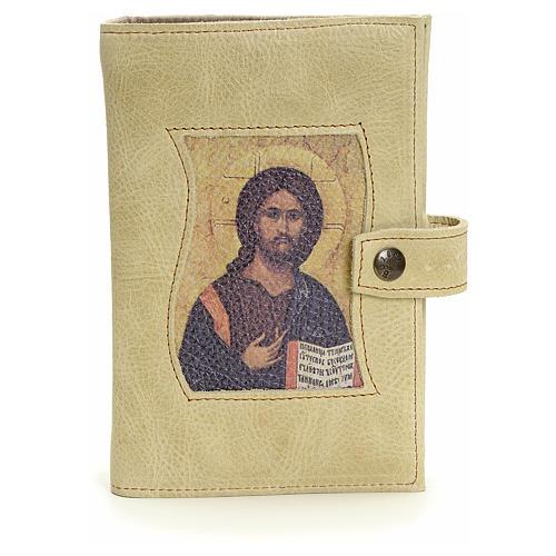 Couverture liturgie 4 vol. cuir clair Christ Pantocrator 1