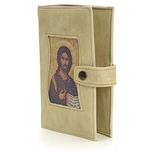 Couverture liturgie 4 vol. cuir clair Christ Pantocrator 2