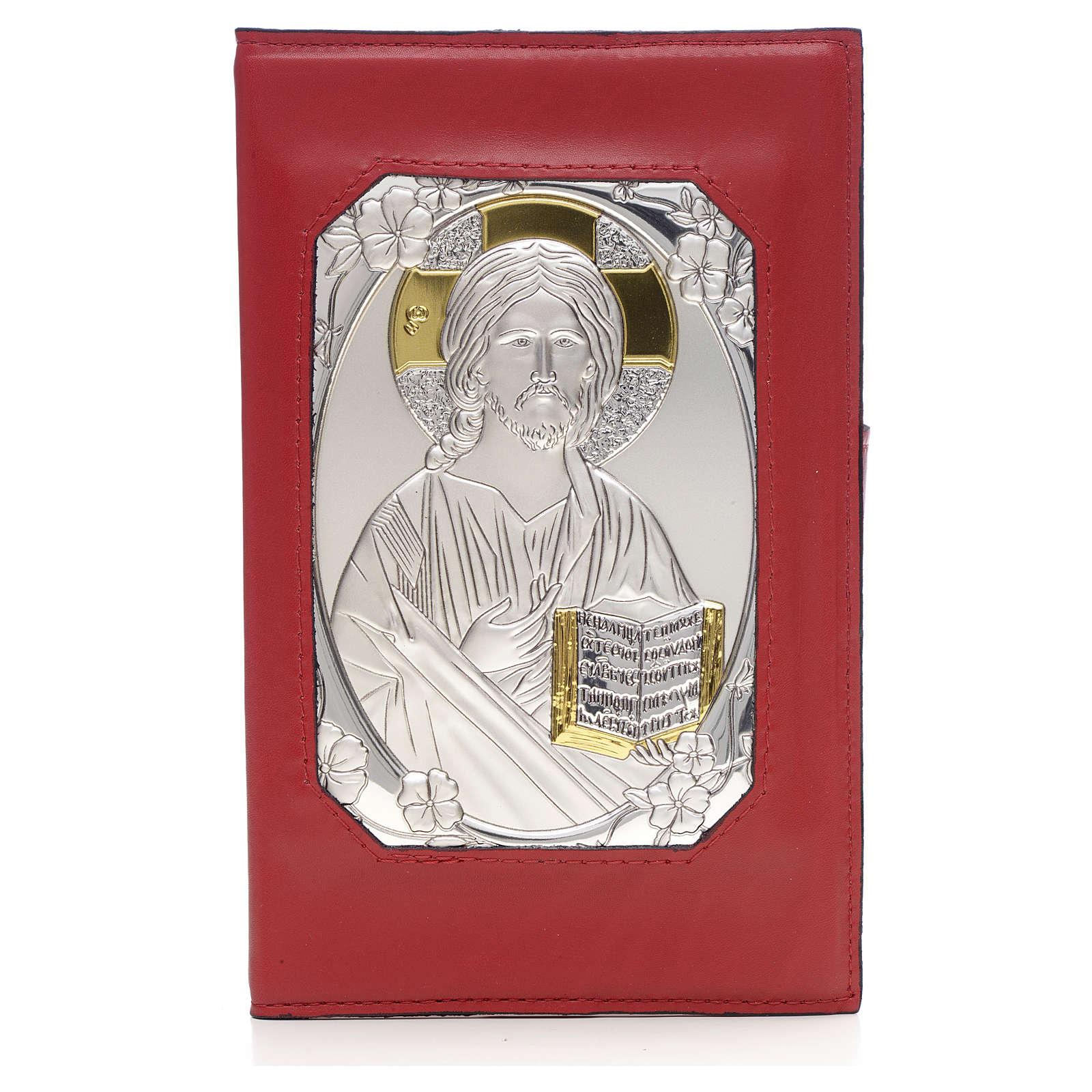 Copertina liturgia ore 4 vol. vera pelle placca Gesù 4