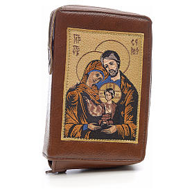 Couverture liturgie des heures 4 vol. marron Sainte Famille s1