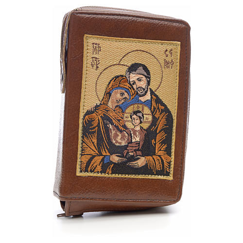 Couverture liturgie des heures 4 vol. marron Sainte Famille 1