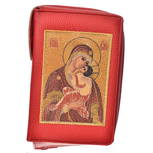 Funda lit. de las horas 4 vol. ESP roja símil cuero Virgen 1