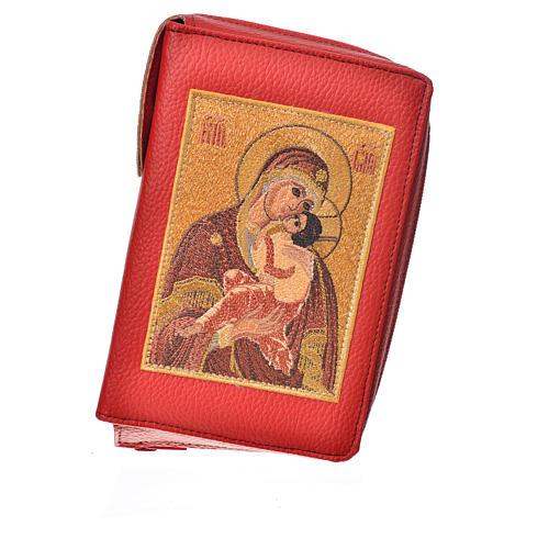 Funda lit. de las horas 4 vol. ESP roja símil cuero Virgen 2
