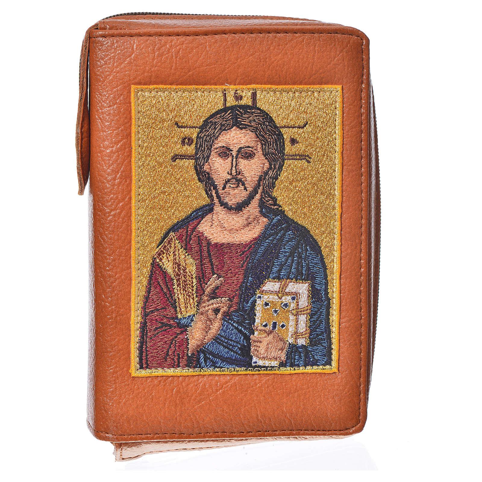 Funda liturgia de las horas 4 vol. ESP símil cuero Pantocrátor 4