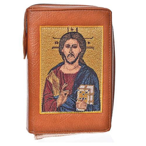 Funda liturgia de las horas 4 vol. ESP símil cuero Pantocrátor 1