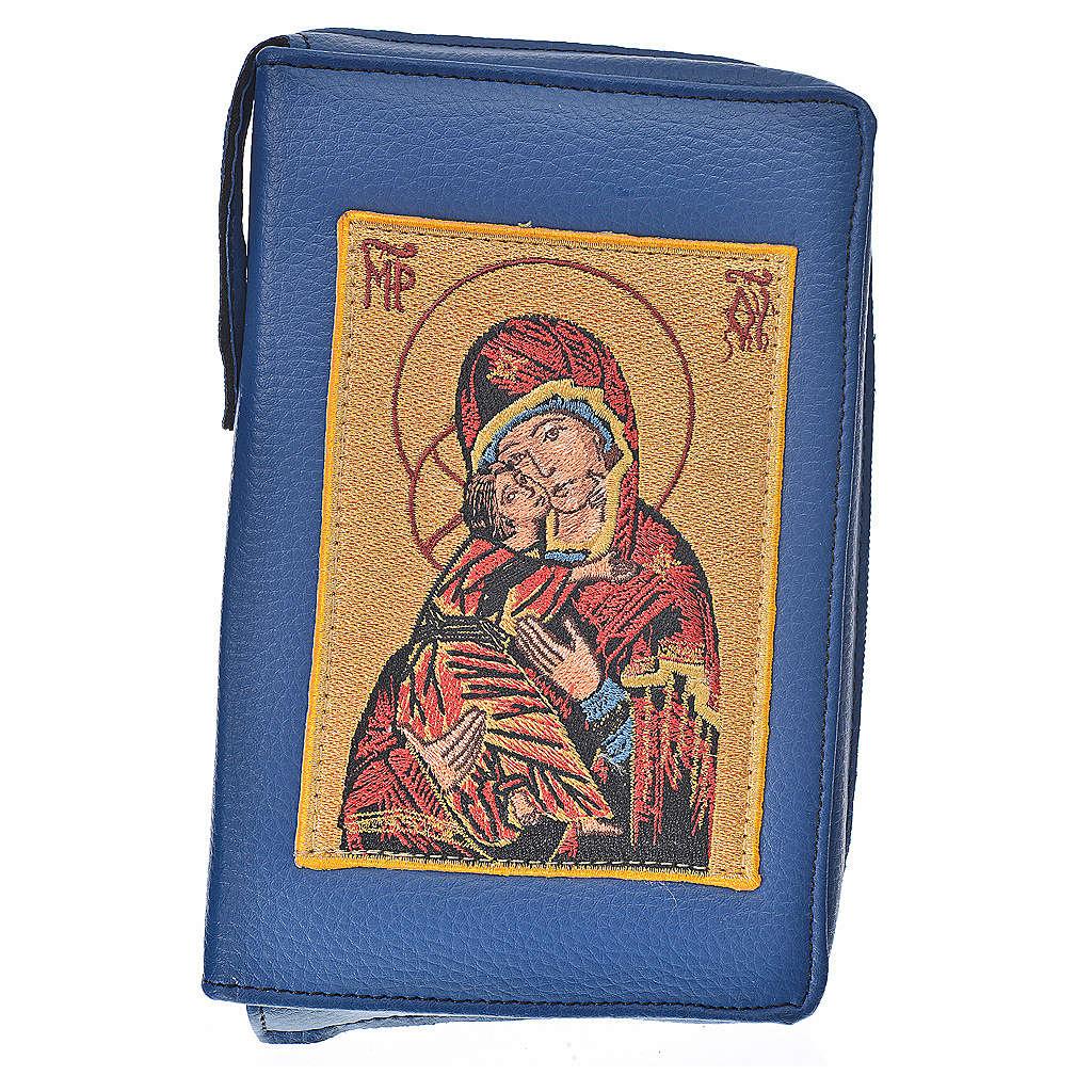 Funda lit. de las horas 4 vol. azul Virgen Ternura 4