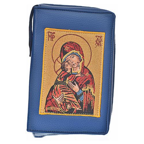 Funda lit. de las horas 4 vol. azul Virgen Ternura 1