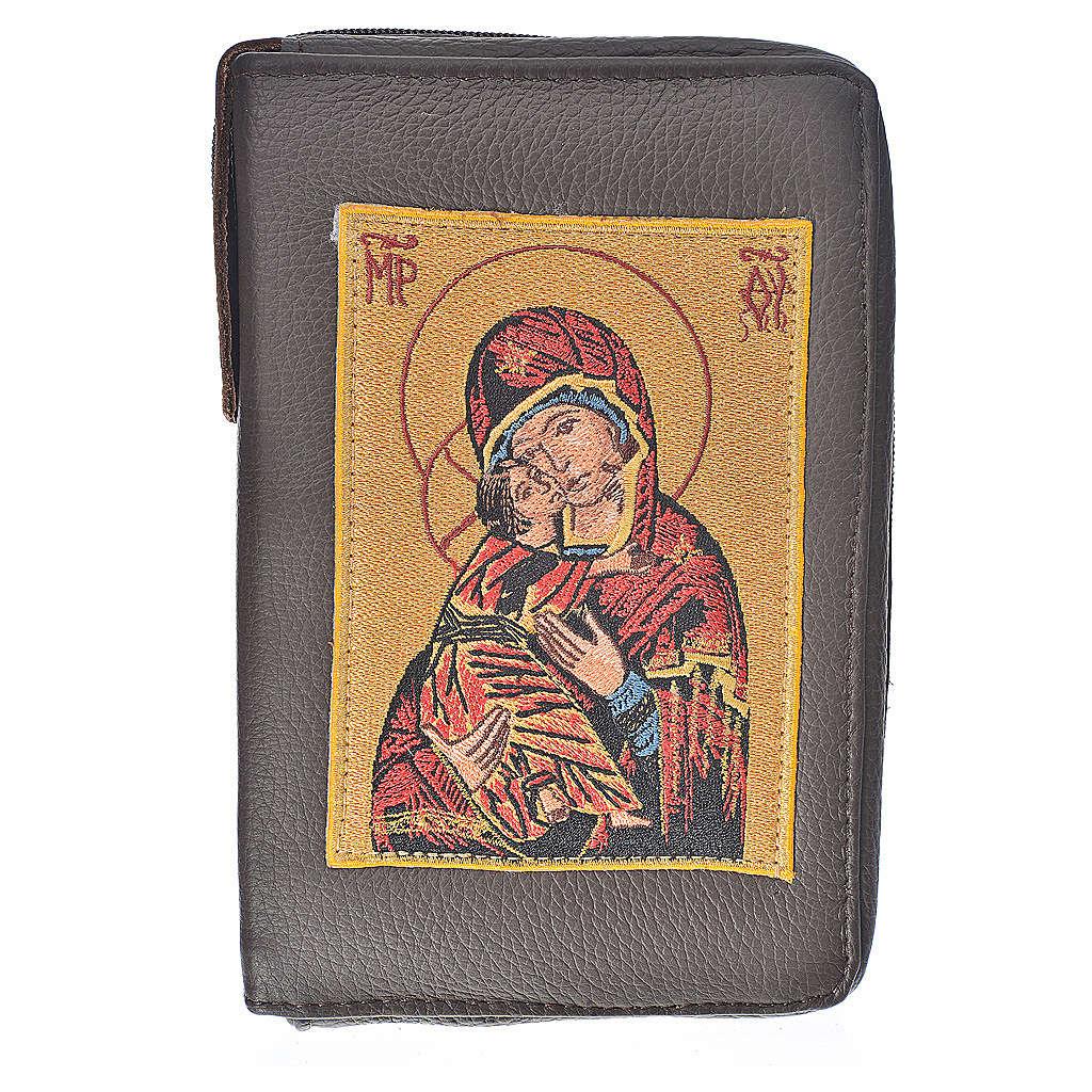 Funda lit. de las horas 4 vol. marrón Virgen con Niño 4