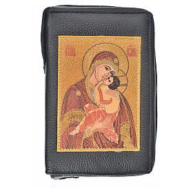 Funda lit. de las horas 4 vol. negra Virgen de la Ternura s2