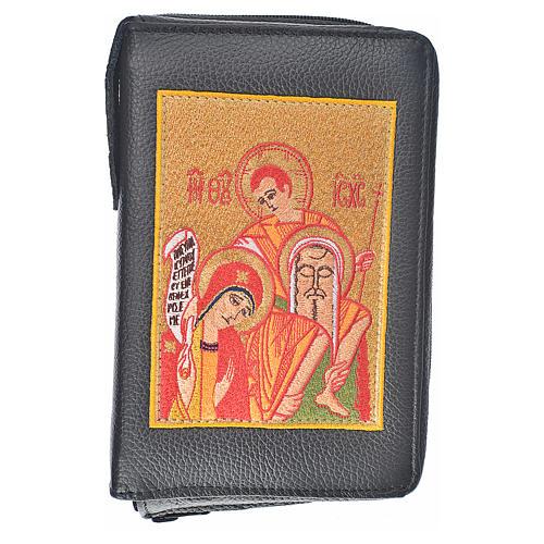 Funda lit. de las horas 4 vol. negra Sagrada Familia Kiko 1