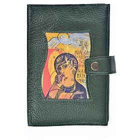 Funda lit. de las horas 4 vol. Virgen del Tercer Milenio s1