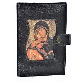 Funda lit. de las horas 4 vol. Virgen con Niño símil cuero s1