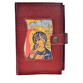 Funda lit. de las horas 4 vol. símil cuero Virgen tercero mileni s1