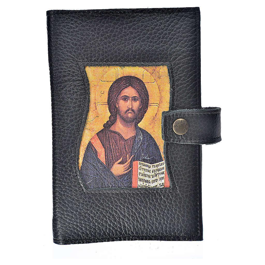 Funda lit. de las horas 4 vol. símil cuero negra Cristo 4