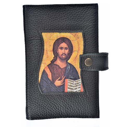 Funda lit. de las horas 4 vol. símil cuero negra Cristo 2