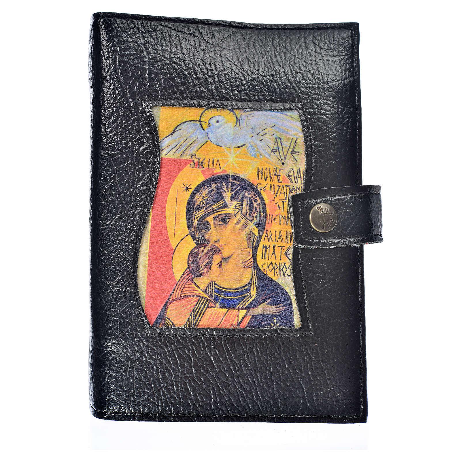 Funda lit. de las horas 4 vol. símil cuero Virgen Tercer Milenio 4