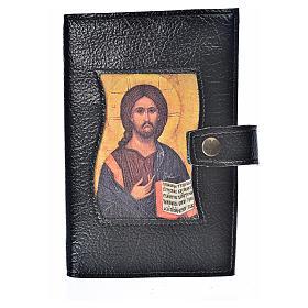 Funda lit. de las horas 4 vol. símil cuero Jesús Libro s1
