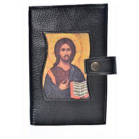 Funda lit. de las horas 4 vol. símil cuero Jesús Libro s2