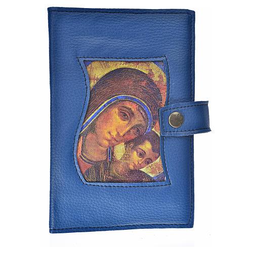 Funda lit. de las horas 4 vol. símil cuero Virgen Kiko azul 1