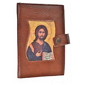 Funda lit. de las horas 4 vol. símil cuero Cristo Libro s1
