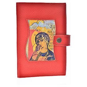 Funda lit. de las horas 4 vol. símil cuero Virgen Milenio s1