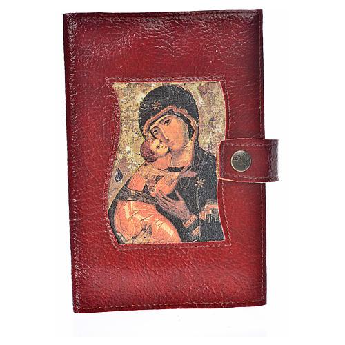 Funda lit. de las horas 4 vol. símil cuero botón Virgen 1