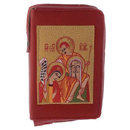 Custodia liturgia delle ore 4 vol. rosso Sacra Famiglia 1