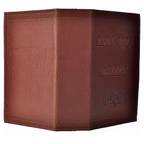 Étui liturgie heures 4 vol. cuir brun impression s2