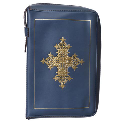 Couverture liturgie heures 4 vol. croix or bleu Bethléem 1