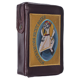 STOCK Custodia Liturgia ore 4 volumi Giubileo Misericordia marrone s2