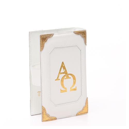 Couverture Lit. Heures 4 vol. cuir blanc Alpha Oméga aimant 3