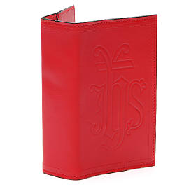 Copertina Lit. vol. unico pelle rossa IHS s4
