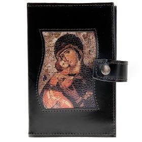 Copertina vol. unico pelle Madonna s2