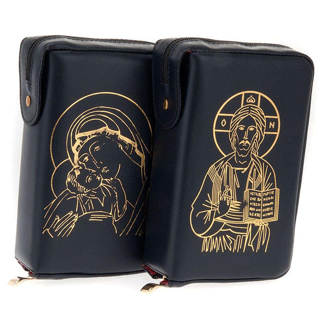 Copertina vol. unico pelle nera Pantocratore Madonna oro 4