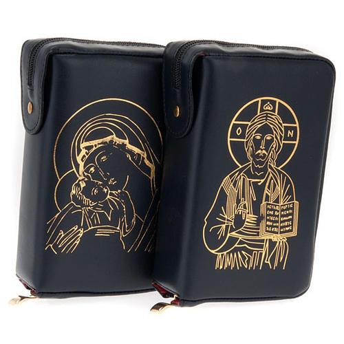 Copertina vol. unico pelle nera Pantocratore Madonna oro 1
