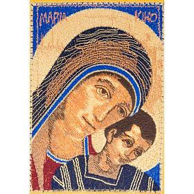 Etui liturgie volume unique vierge avec enfant au premier plan s2